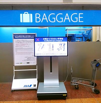 ANA Baggage Dropの説明映像